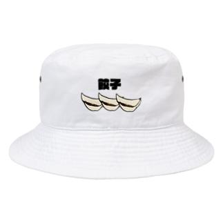 餃子🥟 Bucket Hat