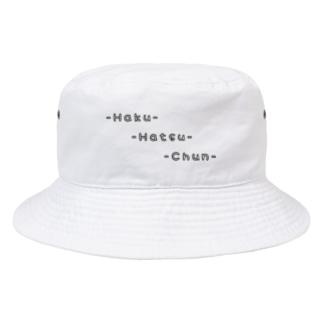 Haku-Hatsu-Chun Bucket Hat