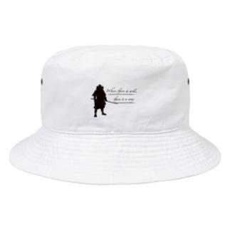 為せば成る Bucket Hat