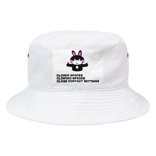 3Cs[三密を避けよう] Bucket Hat