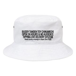 「シンプルタイトル」シリーズ Bucket Hat