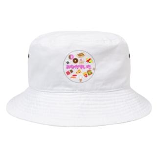 食いしん坊ママの腹ペコクマちゃん Bucket Hat