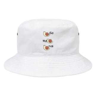 それな❗️でんでん虫🐌 Bucket Hat