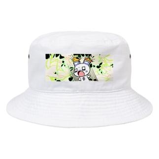 USATAN!! Bucket Hat