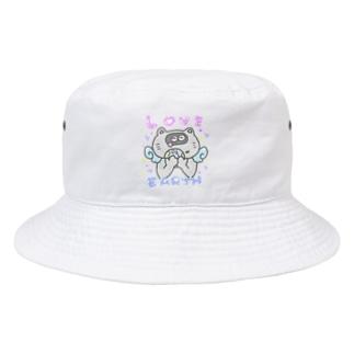 地球を守るカートぴょん Bucket Hat