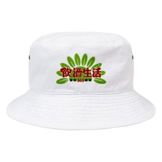 トキメキ四文字 飲酒人生 Bucket Hat