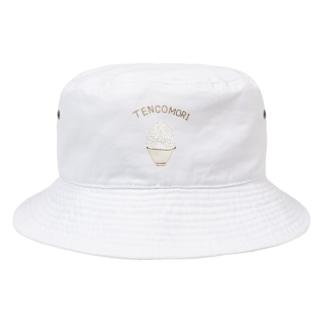 大食い専用デザイン「てんこもり」 Bucket Hat