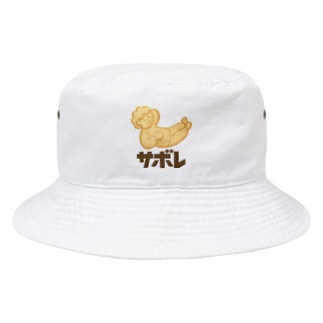 サボレ 219 Bucket Hat