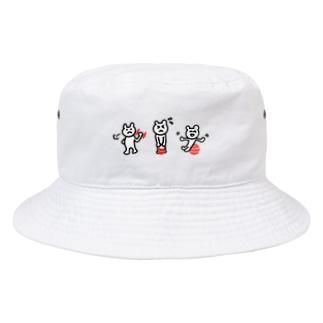 家でもくもくトレーニング Bucket Hat