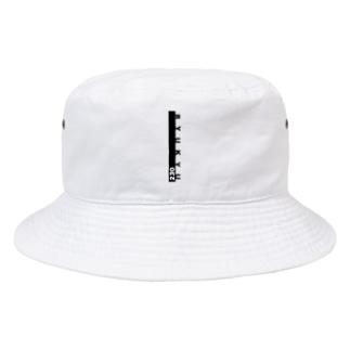 230 Bucket Hat