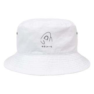 ゆるしゃーく。ホホジロザメ。 Bucket Hat