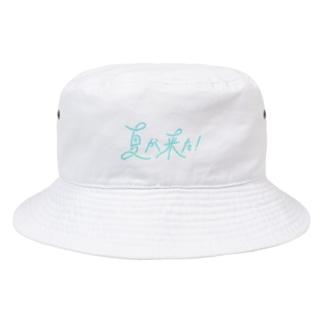 夏が来たTシャツ Bucket Hat