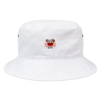 おいしいサワガニ Bucket Hat