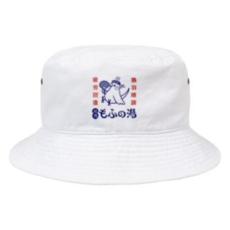 秘湯もふの湯 オカメ Bucket Hat
