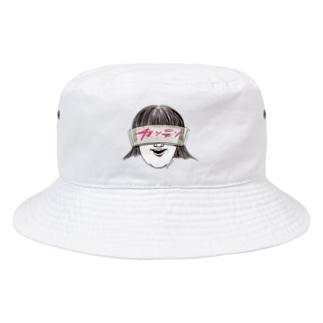 寒天グラス Bucket Hat
