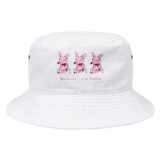 すぷらったーだって私うさぎなんだもん Bucket Hat