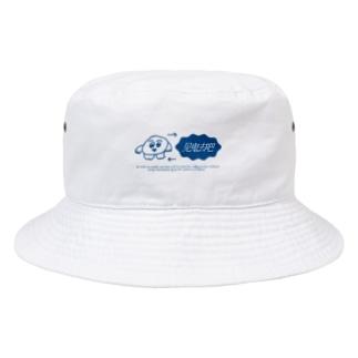 见鬼去吧 Bucket Hat