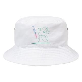 袋クダサイくん Bucket Hat