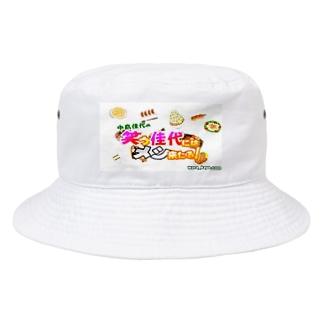 笑かよLOGO Bucket Hat