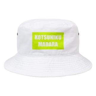 KOTSUNIKUMADARA Bucket Hat