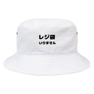 レジT Bucket Hat