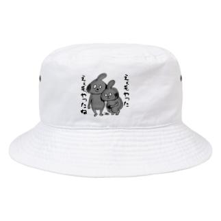 卒毛兄弟 Bucket Hat