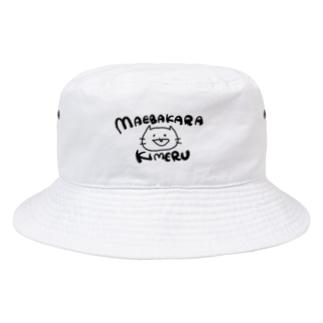 ねこやん(MAEBAKARAKIMERU) Bucket Hat