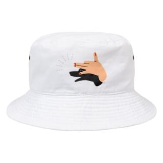 キミと話がしたいよ。 左側 Bucket Hat