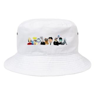 世界が終わった後の世界 Bucket Hat