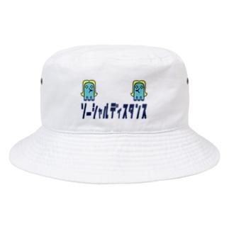アマビエーー Bucket Hat