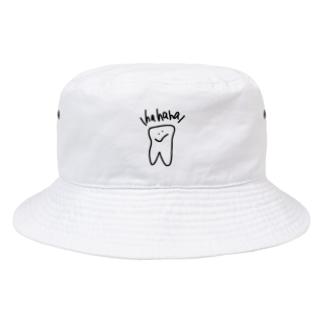 hahaha Bucket Hat
