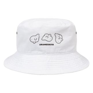 うらめしやおばけ Bucket Hat