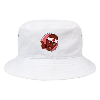 ぶらさむ先生ロゴ Bucket Hat