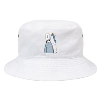 こーてぃ親子 Bucket Hat