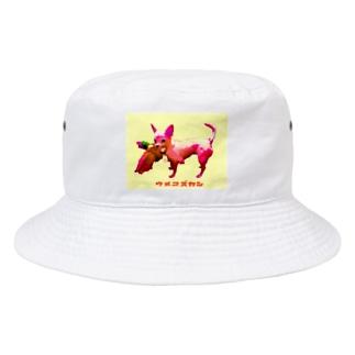 キジ狩り Bucket Hat