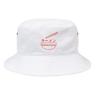ラーメンT-shirt Bucket Hat