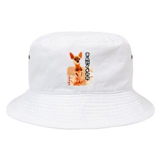 筋肉チワワスケルトン Bucket Hat