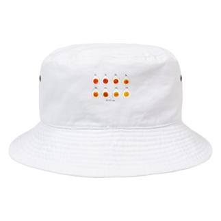 ゆで卵Time Bucket Hat