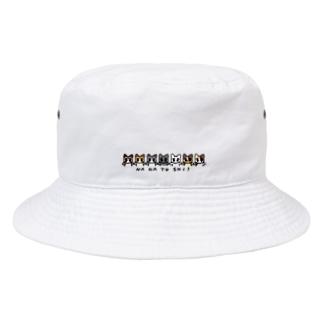 NAKAYOSHI! Bucket Hat