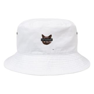 十八番屋のComeTrue production Bucket Hat