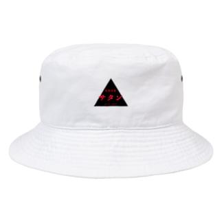 魔界喫茶 サタン Bucket Hat