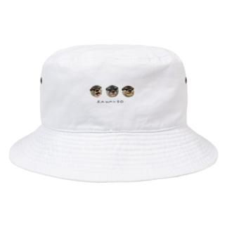 かわうそ三兄弟 Bucket Hat