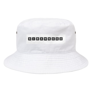 SIRANKEDO Bucket Hat