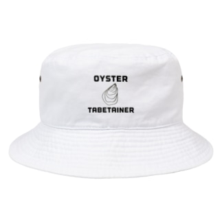 OYSTER TABETAINER Bucket Hat