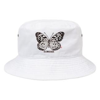オオゴマダラ Bucket Hat