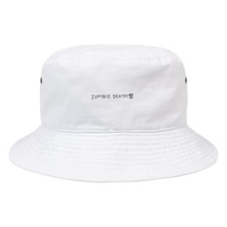 ゾンビDEATH Bucket Hat