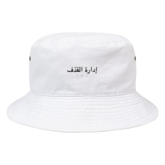 SHASE管理 Bucket Hat