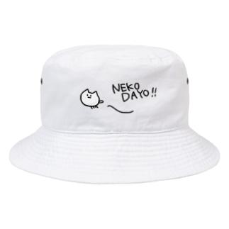 ねこだよ‼ Bucket Hat