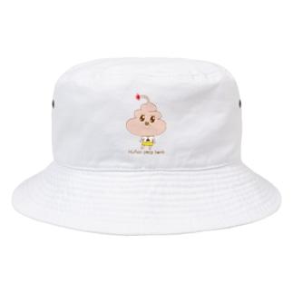 ぷっぷちゃん1 Bucket Hat