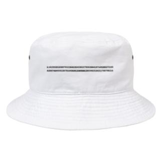 3.14159265 Bucket Hat